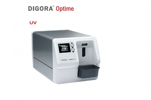 Radiodiagnostic Digora UV